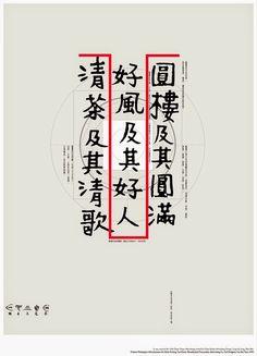  Design Sharing  劉開:人文思考的X軸與Y軸   A Blog by BIUDESIGN & Co.