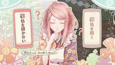 Game Design, Ui Design, Dating Sim, 2d Character, Game Ui, Web Banner, Novels, Manga, Anime Girls