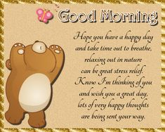 What better way to wish someone a good morning and a great day than with this adorable bear card. Free online Take Time Out To Breathe ecards on Everyday Cards Morning Hugs, Good Morning Cards, Good Morning Gif, Morning Wish, Healing Wish, Bear Card, Have A Happy Day, Wishes For You, Get Well Cards