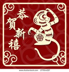 133 best cards chinese new year images on pinterest in 2018 chinese new year monkey monkey chinese style new year card design translation happy m4hsunfo