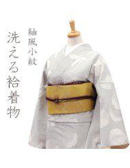 Amazon.co.jp: きものネット商会: 服&ファッション小物
