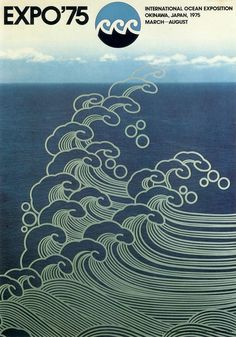 Poster by Kazumasa Nagai. Waves, reminding me of my holiday- on the beach of the…