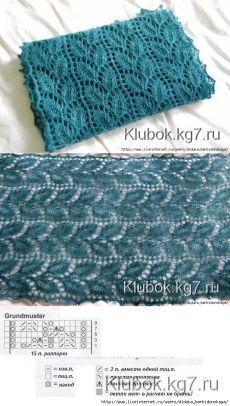 Foglie - Created Via Pinthemall.Net - C Foglie - Diy Crafts - bobcik Lace Knitting Stitches, Lace Knitting Patterns, Knitting Charts, Lace Patterns, Free Knitting, Baby Knitting, Knitting Machine, Knitting Yarn, Crochet Lace Scarf