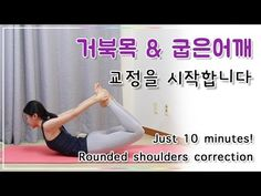 Acupuncture, Health Fitness, Exercise, Yoga, Youtube, Workouts, Beauty, Ejercicio, Beleza