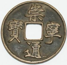 Feng Shui Lucky Objects