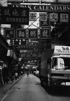 Photography • Hong Kong
