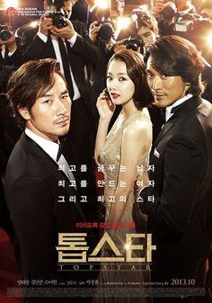 Top Star (톱스타) [2013] Korean Movie - Starring: Uhm Tae Woong, Kim Min Jun, So E Hyun, Kim So Ro, Ahn Sung Ki, Ryoo Seung Wan, Nam Gyu Ri, Lee Hun Seung & Lee Geum Hee
