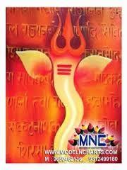 Ganpati Painting