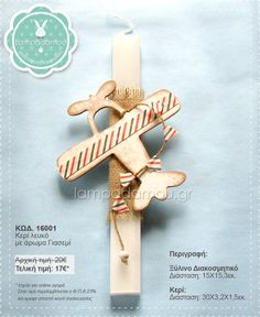 http://scrap-crafts.gr/category-63/