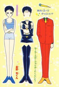 Sailor Moon - Paper dolls
