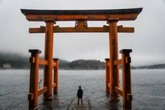 Floating shrine in Hakone, Japan, about an hour from Japan