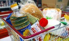 Зареєстровано законопроект про держрегулювання цін на соціальні продукти: У Верховній Раді зареєстровано законопроект про… #Україна_