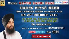 25th October Schedule of Tata Sky Active Devotion Gurbani Channel..  Watch Channel no 1051 on Tata Sky to listen to Gurbani 24X7.. Give A Missed Call On 09290192901 Facebook - https://www.facebook.com/nirmolakgurbaniofficial/ Twitter - https://twitter.com/GurbaniNirmolak Downlaod The Mobile Application For 24 x 7 free gurbani kirtan - Playstore - https://play.google.com/store/apps/details?id=com.init.nirmolak&hl=en App Store…