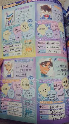 Gosho Aoyama, Amuro Tooru, Magic Kaito, Case Closed, Conan, I Love Him, Detective, Animation, My Favorite Things
