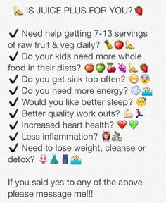 Is Juice Plus for you? #sunstoneholistic #juiceplusforyou
