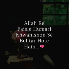 Best Islamic Quotes, Beautiful Islamic Quotes, Islamic Inspirational Quotes, Ali Quotes, Urdu Quotes, Muharram Quotes, Cute Love Songs, Poetry Lines, Touching Words