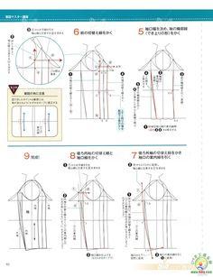 giftjap.info - Интернет-магазин | Japanese book and magazine handicrafts - MRS STYLE BOOK 4-2013