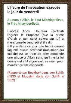 hadiths - Invocation Islam Mariage