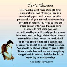 Strong relationships are based on unconditional love