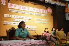 Princess Sirindhorn: An Outstanding Envoy of Sino-Thai Friendship