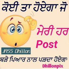 😛😛😛😛😊😊😛😛😛 Please Turn on post notifications ⤴️ Like👍 comment✍️ & Share✅✅✅ ————————————————————— Punjabi Attitude Quotes, Punjabi Love Quotes, Cute Relationship Quotes, Cute Relationships, Best Quotes, Funny Quotes, Qoutes, Desi Love, Punjabi Culture