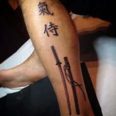 Katana tattoos allow wearers to carry this truly beautiful symbol of ...
