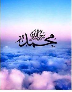 Photos Islamiques, Wal Paper, Islamic Wall Decor, Beautiful Names Of Allah, Iphone Homescreen Wallpaper, Allah Islam, Islamic Love Quotes, Prophet Muhammad, Bullet Journal Inspiration