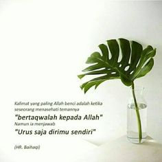 Muslim Quotes, Islamic Quotes, Learn Islam, Self Reminder, Allah, Doa, Knowledge, Wisdom, How To Plan
