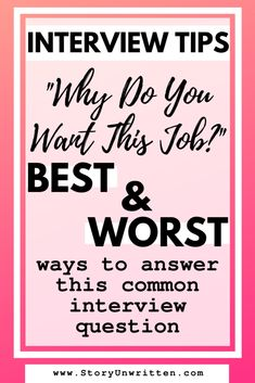 "How to interview well with the BEST and WORST ways to answer the common job interview question, ""Why do you want this job?"" Nail your interview and impress the interview panel and hiring manager with your answer to this interview question! Common Job Interview Questions, Job Interview Preparation, Fun Questions To Ask, Interview Questions And Answers, Job Interview Tips, Job Interviews, This Or That Questions, Preparing For An Interview, Job Help"