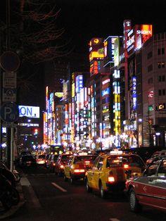 Shinjuku Street, Tokyo, Japan