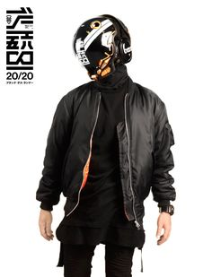 """we dont recommend anyone who are interested to buy this artwork for real motorcycle usage. please keep in mind that this is a """"wearable"""". Cyberpunk Clothes, Cyberpunk Fashion, Fridah Kahlo, Stunt Bike, Arte Robot, Cyberpunk Character, Vans Girls, Cool Masks, Androgynous Fashion"""