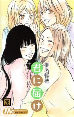 Kimi ni Todoke Manga Takes 1-Month Break, Enters Final Arc