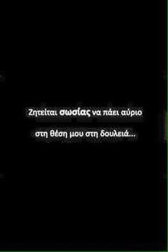 #greek_funny