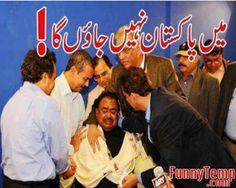 Altaf Husain Is wiping