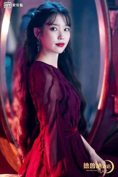 Hotel Del Luna is a series that has featured amazing jaw dropping fashion. All worn by the hotel's CEO Jang Man-wol. Read about Man-Wol Outfits here. Korean Beauty, Asian Beauty, Kdrama, Luna Fashion, Korean Earrings, Moon Lovers, Korean Actresses, Korean Celebrities, Actors