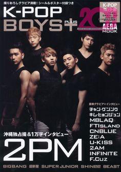 [SCANS] 110326 Aeromook Kpop Boys (Japan) - Exclusive photos and videos - Ft Island, U Kiss, Cnblue, Kpop Boy, Super Junior, Shinee, Bigbang, Japan, Photo And Video