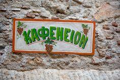 Πρωινό σε καφενείο της οδού Σόλωνος    Τα τασάκια  τα πιατάκια  τα φλιτζάνια  αναλήφθηκαν  τα πήρε η άχνα του καφέ.  Σωριάστηκαν με πάταγο  στον ουρανό.     ~ Μιχάλης Γκανάς Greek Girl, Mycenae, Welcome To My Page, My Heritage, Crete, Memories, Postcards, Travel, Beautiful Pictures
