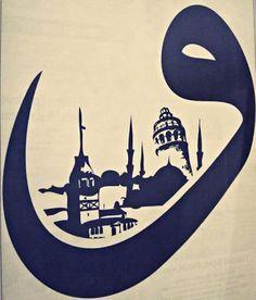 harf Calligraphy Welcome, Arabic Calligraphy Art, Graffiti Murals, Arabic Design, Turkish Art, Letter Art, Art Drawings, Canvas Art, Artwork