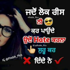 Shi aa u hate me i will manage bt one day whn i will hte u Girly Attitude Quotes, Attitude Status, Truth Quotes, Best Quotes, Awesome Quotes, Quotations, Qoutes, Punjabi Status, Punjabi Quotes