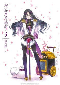 "Fanpage about the manga ""Vanitas no Carte"" (The Case Study Of Vanitas) written by Mochizuki Jun. Manga Anime, Anime Couples Manga, Cute Anime Couples, Pandora Hearts Oz, Character Concept, Character Design, Vampires, Anime Art Girl, Manga Girl"