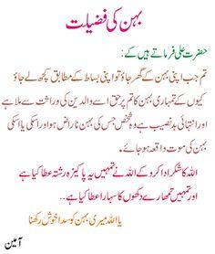 I love my Sister! Hazrat Ali Sayings, Imam Ali Quotes, Hadith Quotes, Allah Quotes, Muslim Quotes, Quran Quotes, Wisdom Quotes, Life Quotes, Islamic Phrases