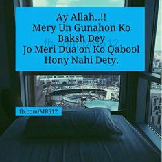 Islamic Info Aey Allah