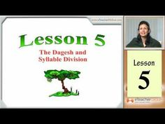 Learn Biblical Hebrew - lesson 5 - Dagesh and Syllable Division | by eTeacherBiblical.com - YouTube