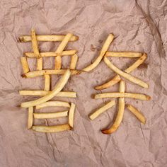 Chinese Character Typography for French Fries 薯条 Shǔ tiáo made out of French Fries #designismytribe