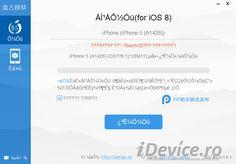 Tutorial: Jailbreak iOS 8.1 Pangu pe iPhone 6, iPhone, iPad și iPod Touch (Windows)