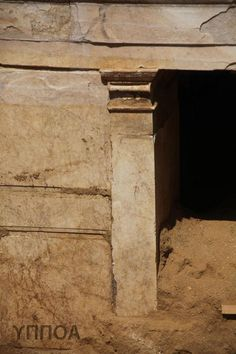 Amphipolis, Macedonia Greece:  1st chamber - An outside detail of the Pilaster & Capitol is shown - This is the left edge Pilaster of the opening in the Sphinx Portal wall. A Pilaster is a rectangular upright support and a Column is a cylindrical upright support.