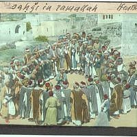 Old City Jerusalem, Teaching Courses, Mount Of Olives, Temple Mount, Historical Pictures, Palestine, Historian, First World, Archaeology