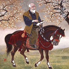 Mitsukuni Samurai