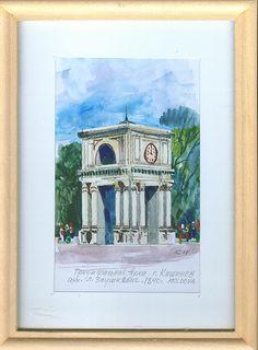 Arca de Triumf  Pictor G. Kornienko