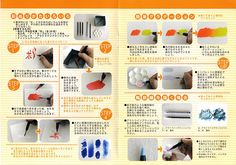 Akashiya Sai Watercolor Brush Pen - 20 Color Set - JetPens.com